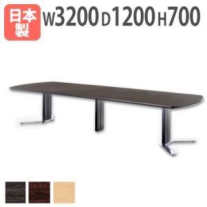 会議テーブル 3212 メッキ脚 デスク 大型 NSL-3212 lookit