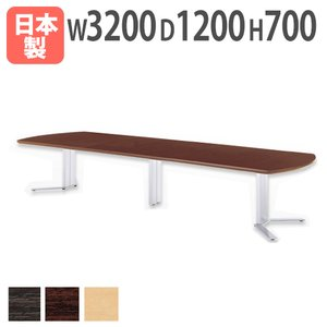 ★新品★ 会議テーブル 3212 シルバー脚 セミナー NSL-3212S lookit