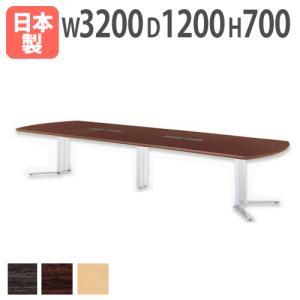 ★新品★ 会議テーブル シルバー脚 配線ボックス NSL-3212SW lookit