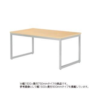 会議テーブル 幅1500mm 奥行750mm ミーティングテーブル シンプル オフィス 会議室 角型テーブル オフィステーブル 作業テーブル 事務所 QB-1575|lookit