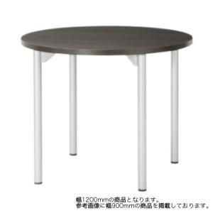 ダイニングテーブル 直径1200mm 丸型 会議テーブル ラウンジテーブル ラウンジ 円形 円卓 ミーティングテーブル オフィス家具 打ち合わせ シンプル RDL-1200R|lookit