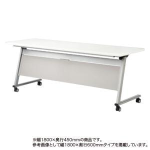 フォールディングテーブル 幅1800mm 奥行450mm 幕板付き キャスター 棚付き ミーティングテーブル オフィステーブル スタッキング SFL-1845P|lookit