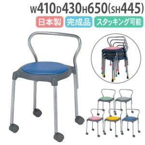 スツール 背付き キャスター付き ビニールレザー 完成品 椅子 ミーティングチェア 会議椅子 診察椅子 病院 作業用 チェア スタッキングチェア 丸椅子 ST-44CC|lookit