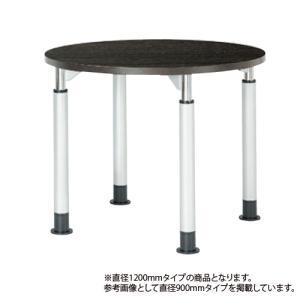 会議テーブル 直径1200mm 丸型 高さ調節 ミーティングテーブル 昇降テーブル 会議室 オフィス 円形 円卓 事務所 施設 オフィステーブル オフィス家具 TDL-1200R|lookit
