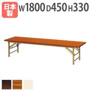 折り畳みテーブル 座卓 宴会用 和室 和風 デスク つくえ ZT-1845T|lookit