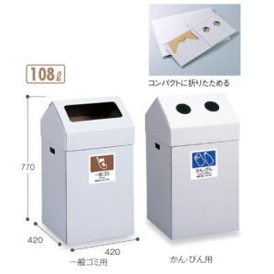 簡易ゴミ箱