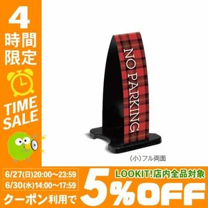 【2%OFFクーポン配布8/15〜8/20まで】看板 両面 スタンド 案内板 店舗用 業務用 OT-558-201|lookit