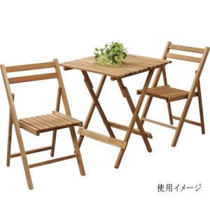 【先着で最大4千円OFFクーポン!6/25〜30】ガーデンセット LFS-356S テーブル チェア 折り畳み|lookit
