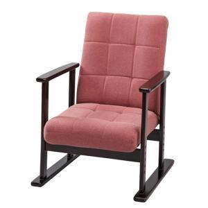 リラックスチェア LSS-24 リクライニング 椅子 イス|lookit