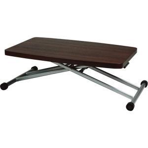 【最大1万円クーポン9/15〜19】リフトテーブル MIP-36 高さ調節可能 机 つくえ|lookit
