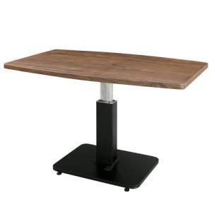 【最大1万円クーポン9/15〜19】センターテーブル MIP-52 昇降式 リビング コーヒー|lookit