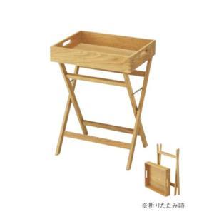 折りたたみテーブル サイドテーブル 木製テーブル 天然木テーブル ナチュラル 北欧 リビング ダイニング キッチン トレーテーブル MTK-524|lookit