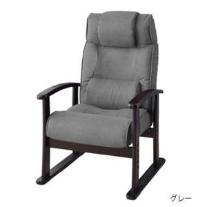 リラックスチェア RKC-38 リクライニング 書斎 椅子|lookit