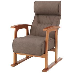 リラックスチェア アームチェア 腰掛け 椅子 THC-106|lookit