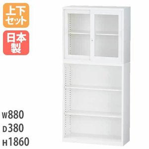 オープン書庫 ガラス引戸書庫セット 収納用 ALZ-G32S2|lookit