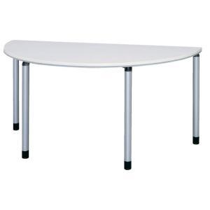 会議テーブル 半円 ミーティングテーブル 会議用テーブル 半円テーブル ET-1575R|lookit