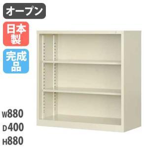 オープン書庫 キャビネット スチールキャビネット ファイル収納 オープンラック 書類収納 収納庫 業務用 書類棚 オフィス収納 本棚 スチール 書棚 G-33・OP|lookit