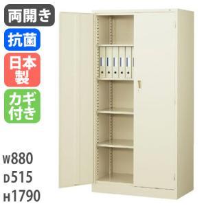 両開き書庫 5段 スチール製 キャビネット 本棚 書類 収納 日本製 G-N3605|lookit