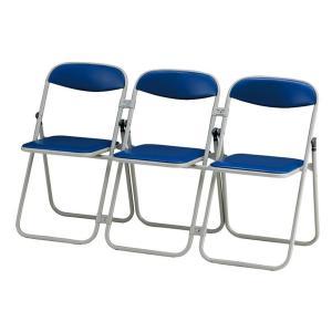 3連パイプイス 3連結折りたたみ椅子 連結椅子 いす SCF104-MX-3|lookit