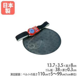 【法人限定】垂直跳び測定器 デジタル垂直とび測定器 体力測定 体力テスト 計測器 教育施設 スポーツ施設 運動施設 備品 体育用品 ジャンプメーターMD T2290
