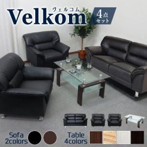 応接セット 4点 ソファー テーブル 4人用 応接 ソファセット 応接ソファ 応接椅子 業務用 オフィス 待合室 椅子 おしゃれ ブラック 応接室 ヴェルコム VEL2-T5S lookit
