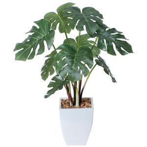 モンステラポット 人工観葉植物 鉢 光触媒 433A72-34|lookit