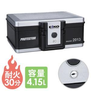 金庫 プロテクターバッグ 手提げ金庫 耐水 耐火 手提げ エ...