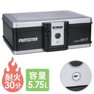 金庫 プロテクターバッグ 手提げ金庫 耐水 耐火 エーコー ...