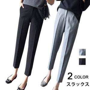 スラックス/レディース/九分丈パンツ/アンクルパンツ/カジュ...