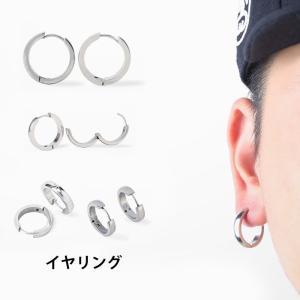 イヤリング/耳飾/ピアス/1個販売/アクセサリー/カップル/パンク/ポップ/レディーズ/メンズ/韓国ファッション/アルミニウム/シルバー/装着簡単|lookume