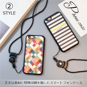 iphone7ケース/ケース/スマホケース/マルチストライプ/ストライプ/アイフォンケース/可愛い/多機種対応/薄型軽量/iPhone5/5s/6/6plus/7/7plusケース|lookume