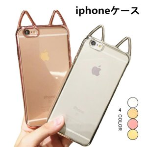 iphone7ケース/おもしろい/スマホケース/アイフォンカバー/iPhoneケース/多機種対応/猫柄/ソフト/カラフル/iPhone7/7Plus/6/6S/SE/5S/5/6Plus/6SPlus|lookume