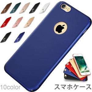 iphone7ケース/スマホケース/アイフォンケース/アイホンケース/ハードケース/シンプル/純色/耐衝撃/カメラ保護/全10色/おしゃれ/すり/薄型/新作/iphone7/7plus|lookume