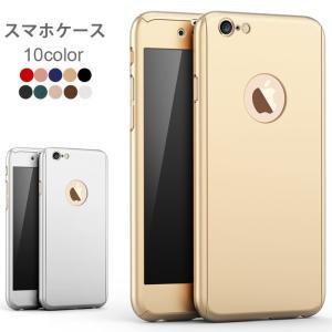 iphoneケース/スマホケース/アイフォンケース/アイホンケース/ハードケース/シンプル/純色/耐衝撃/カメラ保護/全10色/薄型/新作/iPhone6 iPhone6Plus|lookume