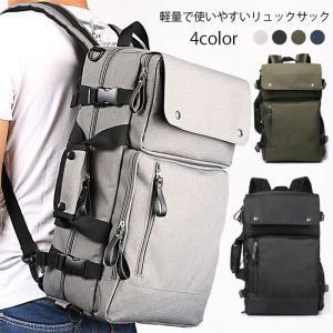 リュック/メンズ/リュックサック/ショルダーバッグ/ハンドバッグ/デイパック/トラベルパック/スクエア型/旅行バッグ/ビジネスバッグ/A4サイズ対応/PC収納|lookume