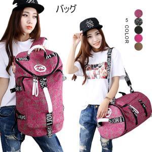 バッグ リュックサック レディース 女性 ショルダーバッグ キャンバスバッグ 2wayバッグ トラベルバッグ 旅行用バッグ A4サイズ対応 スポーツバッグ 大容量|lookume