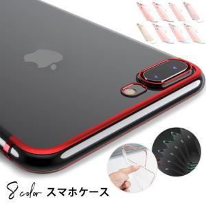 スマホケース スマホカバー スマートフォンケース iPhone7ケース iphone7plusケース 透明カバー 全面保護 360度|lookume