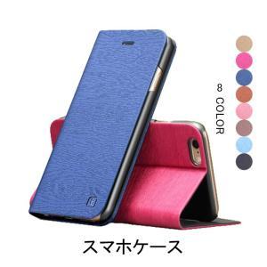 スマホケース スマホカバー スマートフォンケース 手帳型ケース 携帯ケース レザーケース 無地ケース iphone6 6s iphone6plus 6splus コンパクト|lookume