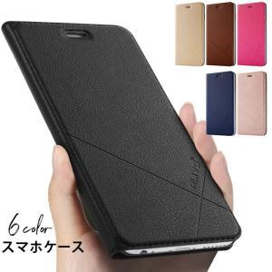 スマホケース スマホカバー スマートフォンケース 手帳型ケース iphone6 6s iphone6plus アイフォンケース 全面保護 手帳カバー 360度 贈り物|lookume