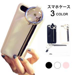 スマホケース スマホカバー スマートフォンケース 無地カバー リング付き 背面収納 カード収納 カード入れ 小銭入れ iphone7 iphone7plus iphone8 iphone8plus|lookume