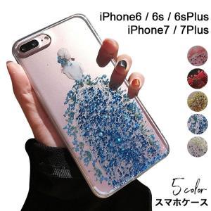 スマホケース スマホカバー スマートフォンケース 携帯保護カバー 背面ケース 背面カバー ウエディングドレス 女の子|lookume