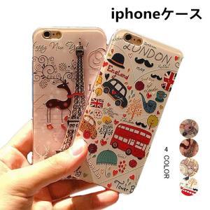 iPhone7ケース iPhoneケース アイフォンケース スマホケース ソフトケース カバー 透明 耐衝撃 エルク 軽量 クリア 多機種対応 個性的|lookume