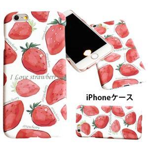 iPhone7ケース/おもしろい/iPhoneケース/アイフォンケース/保護カバー/スマホカバー/ハードケース/携帯/モバイル/多機種対応/英字/イチゴ柄|lookume