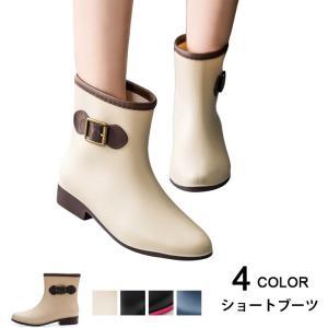 レインブーツ/ショートブーツ/レディース/女性用/防水ブーツ/レインシューズ/靴/雨靴/長靴/長くつ...