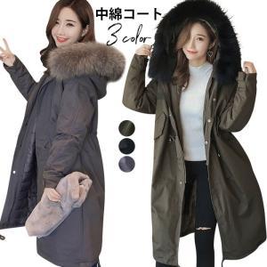 中綿コート/レディース/防寒コート/ロングコート/コートアウター/フード付きコート/モッズコート/レディースファッション/普段着|lookume