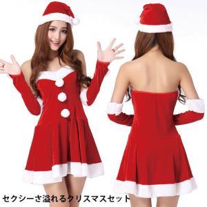 クリスマス レディース 3点セット コスチューム クリスマス衣装 コスプレ 仮装 サンタクロース帽子 サンタ衣装 演出服 ワンピース アームカバー|lookume