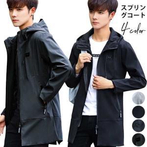 ロングジャケット メンズ ライトアウター トレンチコート ゆるジャケット 長袖ジャケット メンズファッション ルーズ ロング丈 無地 個性的|lookume