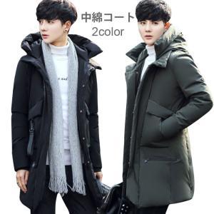 中綿コート メンズ ロングコート 中綿ジャケット 長袖コート 無地コート スリムコート メンズファッション 大きいサイズ 厚手 暖かい フード付き|lookume