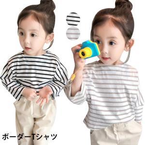 ボーダーTシャツ 子供 女の子 キッズ 子供服 カジュアルTシャツ ゆるTシャツ トップス 七分袖 2カラー クルーネック|lookume