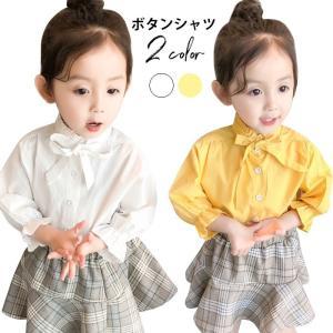 ボタンシャツ 子供 女の子 キッズ シャツブラウス 無地シャツ カジュアルシャツ トップス 子供服 リボン付き フレアスリーブ|lookume